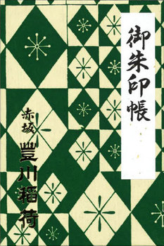 色硝子 緑.jpg